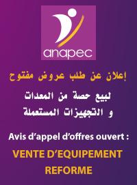 Anapec Recrutement Annonces Et Offres D Emploi Pour
